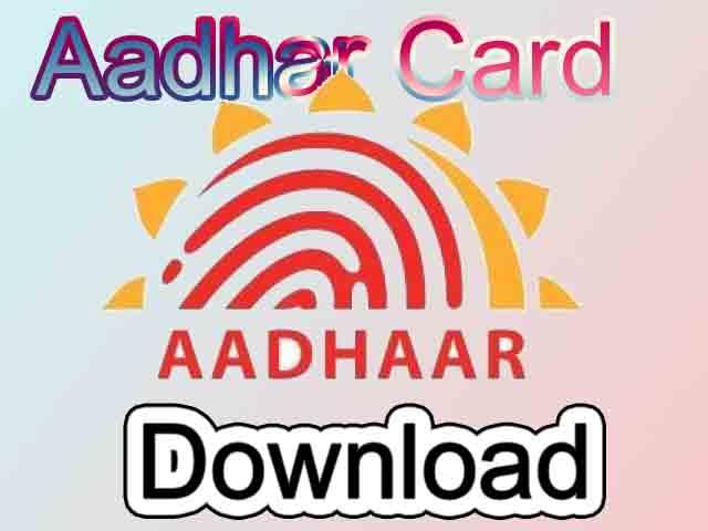 आधार कार्ड कैसे डाउनलोड करे-