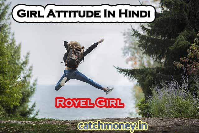 Best Attitude Status for Royal Girl in Hindi 2021